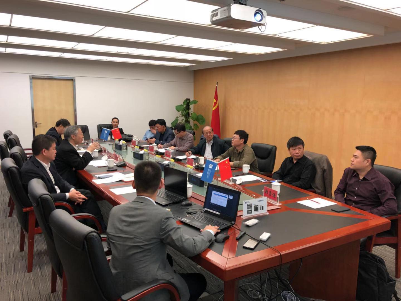 童庆禧院士应邀考察深圳市城市公共安全技术研究院